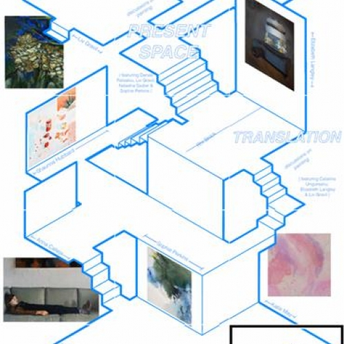 Graphic from Inter Alia online exhibition